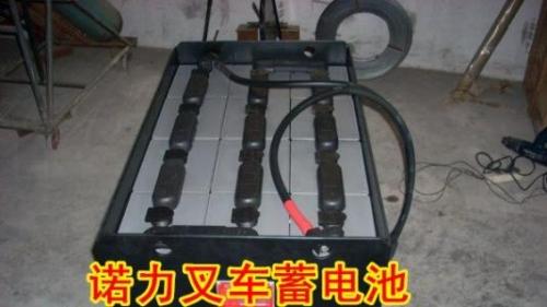 叉车蓄电池维修保养